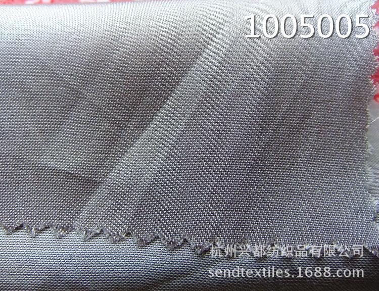 1005005人丝棉11