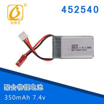 锂电池452540 7.4v 350mAh   X401H遥控无人机充电玩具