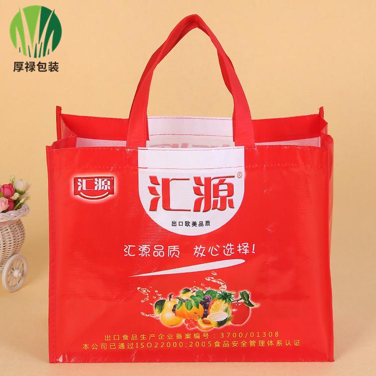 立体彩印无纺布袋 手提水果包装袋 折叠收纳袋 印刷LOGO