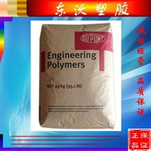 PVC/注塑级/挤出级/聚氯乙烯软质透明PVC料(颗粒)IC管吸盘密封条