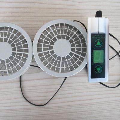 空调服风扇工作服7.4V4400mAh锂电池风扇降温服风扇服锂电池