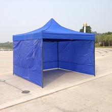 广告帐篷 遮阳棚 户外促销展销 停 车棚 帐篷伞 摆摊折叠雨棚围布