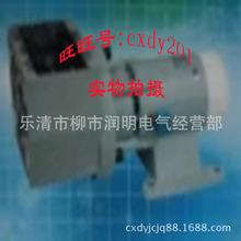 HDZ-336 HDZ-236 ?#19979;?#22120;专用储能电机DW17专用电动机微电机