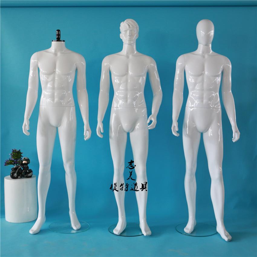 服装模特道具 高档橱窗展示男模全身抽象亮白塑料站模 假人体直销