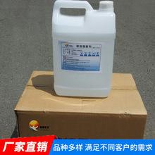 乙炔发生器5109F3ECB-519