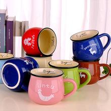 创意zakka简约早餐牛奶杯大肚陶瓷咖啡杯子马克杯定制印LOGO水杯