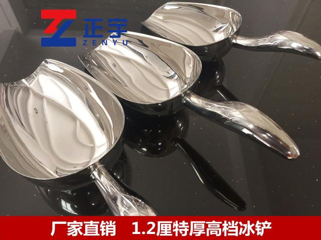 厂家供应不锈钢特厚冰铲食品铲面粉黄豆铲糖铲米店杂粮多用茶铲