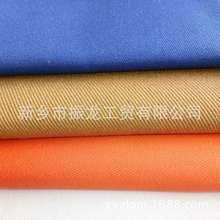 厂家供应加厚耐磨劳保工作服工装面料涤纱卡布料