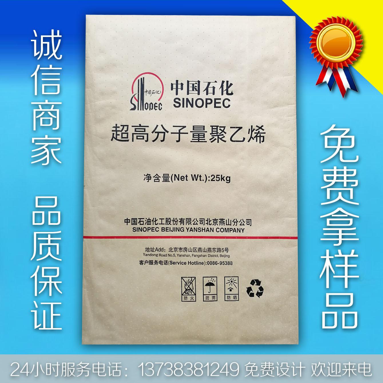源头生产PBT ABS复合袋 纸塑PA6袋 高档TUP纸塑复合袋 TPU纸塑袋