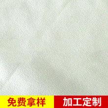 厂家生产 专业超细纤维擦拭布 超细纤维无尘擦拭布