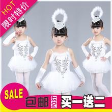 新款儿童芭蕾舞裙演出服纱裙吊带芭蕾小天鹅舞蹈演出服亮片蓬蓬裙