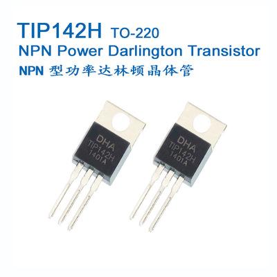 功率达林顿晶体管三极管 TIP142H  VCEO大于200V,  TO-220