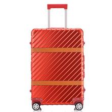 铝镁合金拉杆箱 万向轮密码旅行箱生产厂家直销 商务登机拖箱子