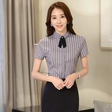 职业装条纹短袖女衬衫2018夏季新款ol工作服办公室白领女工装制服