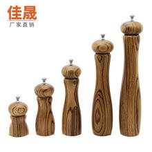 班马木胡椒磨 原木色手动研磨调料 陶瓷磨芯 木制厨房用品