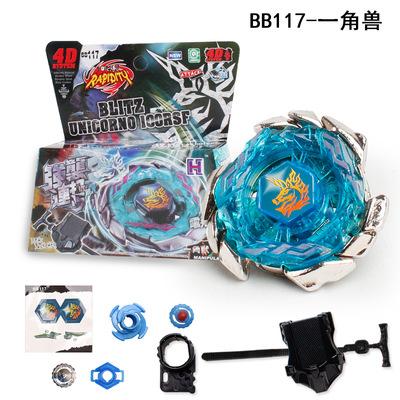 2017 mới hợp kim chiến đấu nổ đồ chơi hàng đầu BB116 8 hỗn hợp launcher H thương hiệu 3016