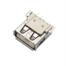 USB充电插座A型母座 AF90度  AF全贴片 卷边常用款