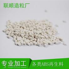 薄膜拉丝机B5981A05-59815