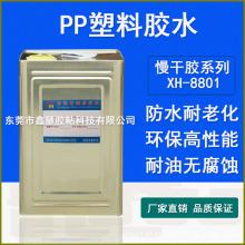 注塑机F2D868-28685