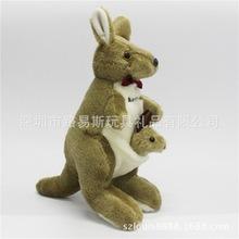 廠家供應 袋鼠公仔 定制短毛絨袋鼠公仔 可愛母子袋鼠毛絨玩具