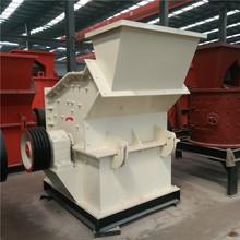 砂石混合料破碎设备 定制移动钢架式制砂机厂家 高效细碎机价格