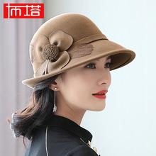 布塔复古礼帽冬天羊毛呢帽女定型帽新款冬季女帽子卷边毡帽PT0920