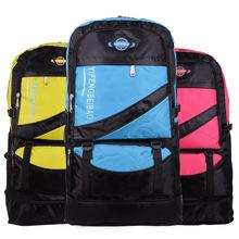 新款3288大容量旅行登山徒步行李包戶外運動背包廠家直銷訂做促銷