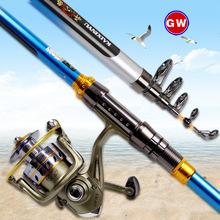 光威海竿套装KW碳素钓鱼竿抛竿渔具2.7 3.6米海杆远投竿2017新款
