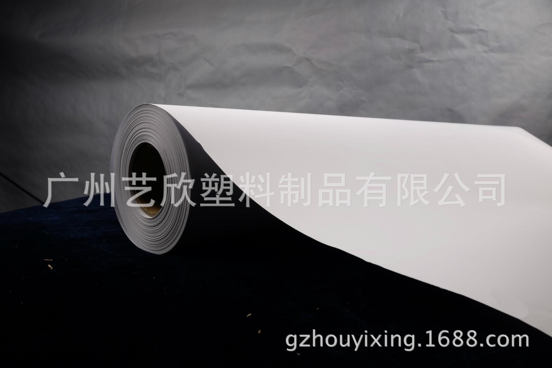 128g高品质防水彩喷纸 高光彩喷相纸 背胶彩喷纸