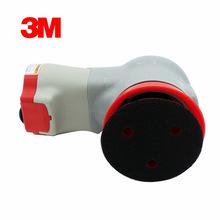 正品3M28494 3寸气动打磨机 偏心震动圆砂机 圆盘抛光机特惠