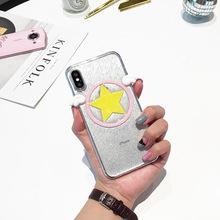 百變小櫻翅膀五角星 適用iPhone Xs Max手機殼滴膠閃粉手機保護套