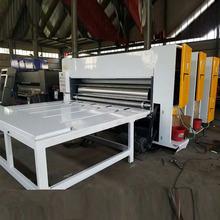 自動水墨印刷開槽模切機    紙板成型機 包裝機械 紙箱機械