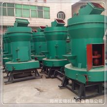 超大型矿山设备雷蒙磨粉机, 6R4525型, 厂家直销,雷蒙破碎机