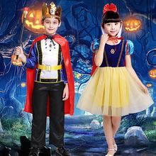 万圣节儿童演出服 白雪公主装扮表演服 化妆舞会阿拉伯王子服装