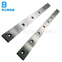 材料Cr6W2Si  4米 3米2 数控剪板机刀片 剪床刀刃 厂家直销