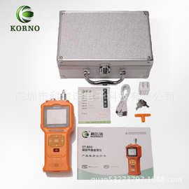 便携式四合一气体检测仪 一氧化碳 硫化氢 氧气 可燃气体厂家直销