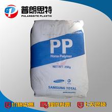 塑料类印刷D3B5-35458865