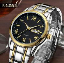 厂家批发商务男表爆款男表防水夜光石英表钢带手表进口机芯