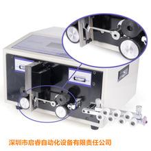 中山全自动剥线机  珠三角可送货上门自动剥线机 电脑开线机
