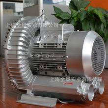 5.5KW單段式高壓風機 旋渦高壓鼓風機 魚塘增氧曝氣漩渦高壓氣泵