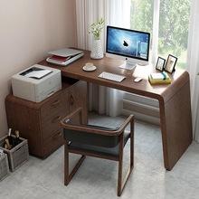 北欧书房电脑桌时尚美式简约现代卧室客厅办公书桌伸缩转角办公台