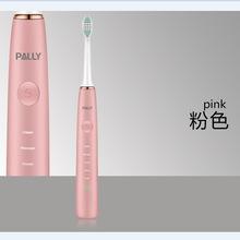 爆款PALLY多功能电动牙刷成人充电式超声波震动美白软毛支持OEM