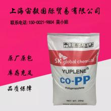 炼化设备D330D088-33888287