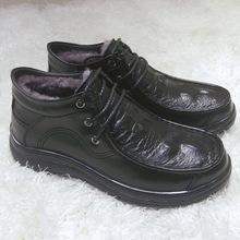 冬季爸爸鞋保暖皮毛一体男鞋加厚底中老年棉鞋防滑纯羊毛牛皮鞋