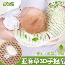 手臂凉席抱宝宝手臂枕头夏季喂奶婴儿凉席垫冰丝哺乳套袖胳膊夏天