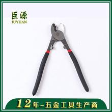 厂家直销6寸电缆剪 直销定制45#钢电缆剪 多功能断线钳剪