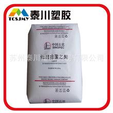 包装制品CCE-521469