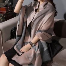 新款欧美空调围巾女士秋冬季超长加厚大披肩两用保暖长款披风