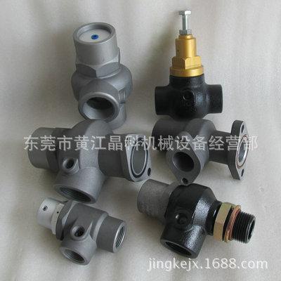 空压机压力维持阀7.5-250KW广州艾高压缩机最小压力阀 厂家直供