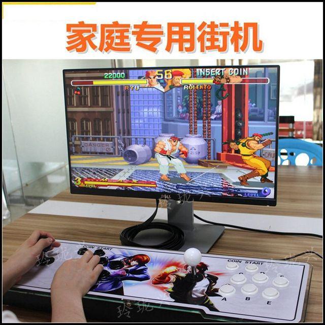 街机双人摇杆格斗游戏机家用游戏机5S 1299合一 英文
